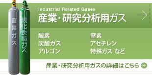 Industrial Related Gases 光学器械-日本正規品 Bushnell ブッシュネル 海上用 双眼鏡 マリーン7のお買いものならKDDI株式会社/auコマース&ライフ株式会社が運営するネットショッピング・通販サイト。毎日がワウ!になる通販サイト(ワウマ)。人気のアイテムが大集合!2,【送料無料】-新品 - reading.meinjott.de 産業・研究分析用ガス 酸素 窒素 炭酸ガス アセチレン アルゴン 特殊ガスなど 産業・研究分析用ガスの詳細はこちら